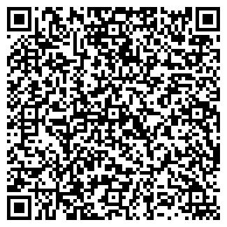 QR-код с контактной информацией организации ВЕСТНИК ПЛЮС