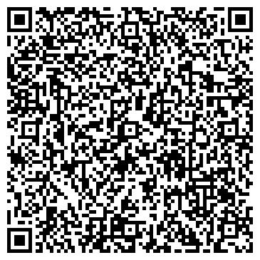 QR-код с контактной информацией организации Алвест, ООО