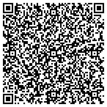 QR-код с контактной информацией организации Трепел Груп, ООО