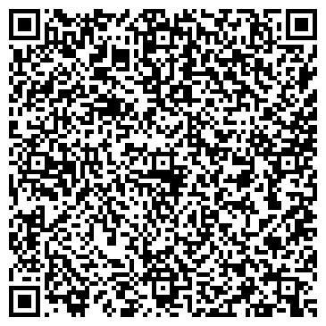 QR-код с контактной информацией организации Адан, ЧП