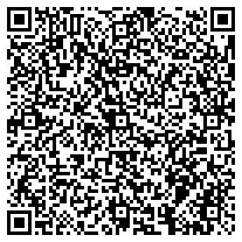 QR-код с контактной информацией организации Атол груп аг, ООО