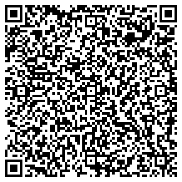 QR-код с контактной информацией организации Респекта, ЧП