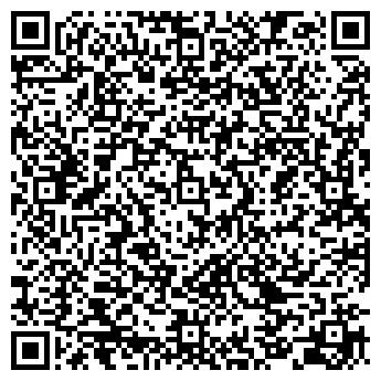 QR-код с контактной информацией организации Сано, Компания