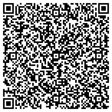 QR-код с контактной информацией организации УФПС РЕСПУБЛИКИ КАЛМЫКИЯ ХАЛЬМГ-ТАНГЧ