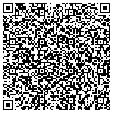 QR-код с контактной информацией организации ПААС Промышленные газы, ООО