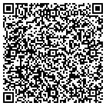 """QR-код с контактной информацией организации Общество с ограниченной ответственностью ООО """"Агробио"""""""