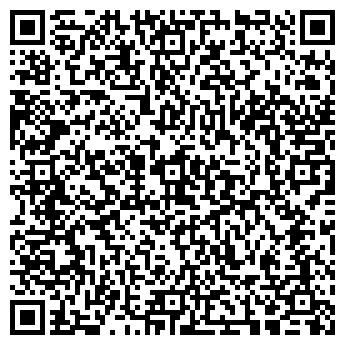 QR-код с контактной информацией организации Родон-Агро, ООО