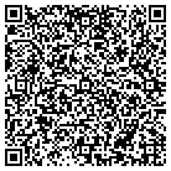 QR-код с контактной информацией организации Кошель А.В.,ЧП
