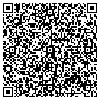 QR-код с контактной информацией организации РОСТ Альянс, ООО