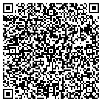 QR-код с контактной информацией организации ЭЛИСТИНСКИЙ ПИЩЕКОМБИНАТ, ОАО