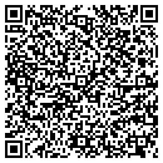 QR-код с контактной информацией организации УБГ, ООО