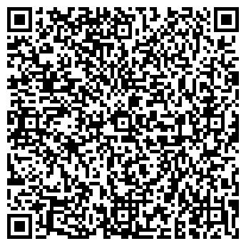 QR-код с контактной информацией организации БМГ, ЧП