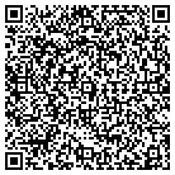 QR-код с контактной информацией организации Орий, ООО