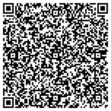 QR-код с контактной информацией организации Олав, ООО