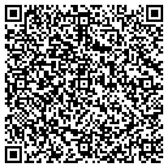 QR-код с контактной информацией организации ЯРА Украина, ООО