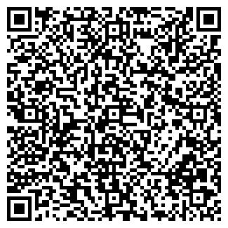 QR-код с контактной информацией организации Милком, ООО