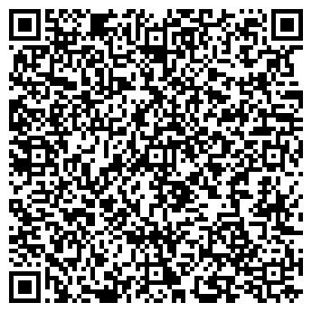 QR-код с контактной информацией организации Лебидь ,ЧП