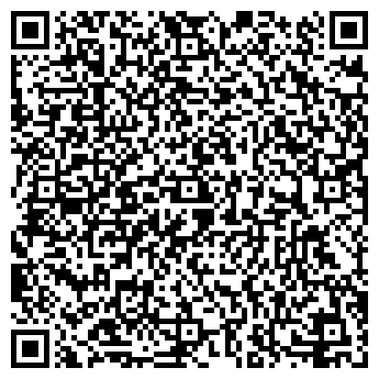 QR-код с контактной информацией организации Алеф, ЧАО