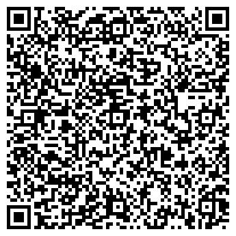 QR-код с контактной информацией организации Фид-Фуд, Лтд
