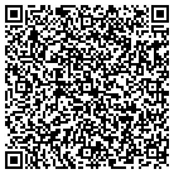 QR-код с контактной информацией организации Алекс Индастри, ООО