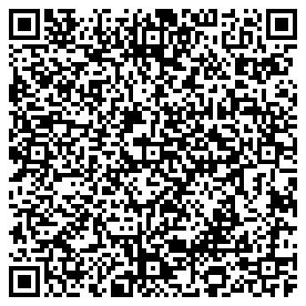 QR-код с контактной информацией организации Кемь , ООО