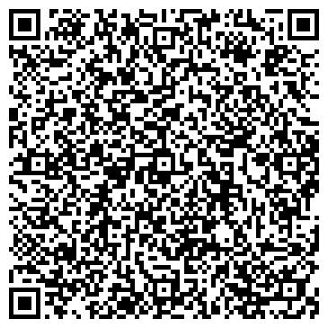 QR-код с контактной информацией организации КАЛМКНИГА КНИГОТОРГОВОЕ ПРЕДПРИЯТИЕ
