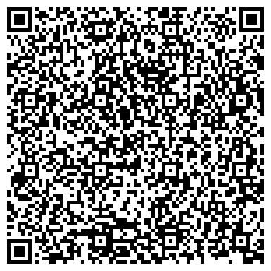 QR-код с контактной информацией организации Евразхим, ЧП
