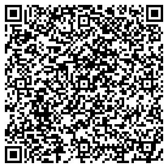 QR-код с контактной информацией организации Грин Експресс, ООО