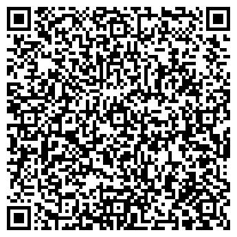 QR-код с контактной информацией организации Контакт-плюс, ООО