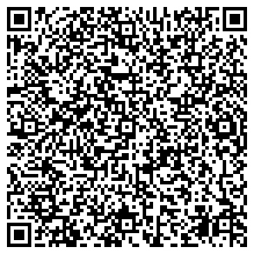 QR-код с контактной информацией организации Каскад-Продакшн, ООО ЛТД