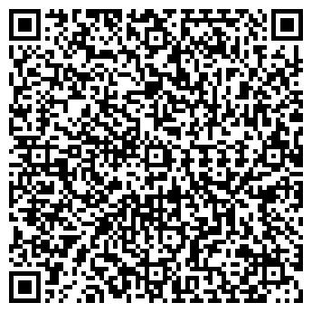 QR-код с контактной информацией организации Вианокс, ООО