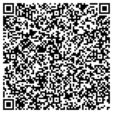 QR-код с контактной информацией организации ФЕРМЕРОВ КАЛМЫКИИ АССОЦИАЦИЯ