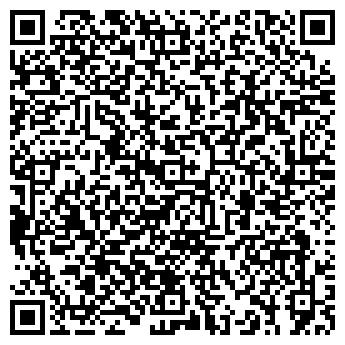 QR-код с контактной информацией организации Инвест-транс, ООО