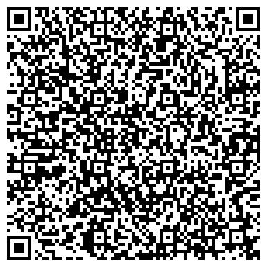 QR-код с контактной информацией организации Реагентснаб-Д, ЧП