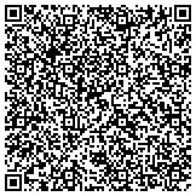QR-код с контактной информацией организации ЦЕНТР ПО КОМПЛЕКТОВАНИЮ ЛИТЕРАТУРОЙ БИБЛИОТЕК СИСТЕМЫ МИНИСТЕРСТВА КУЛЬТУРЫ РЕСПУБЛИКИ КАЛМЫКИЯ