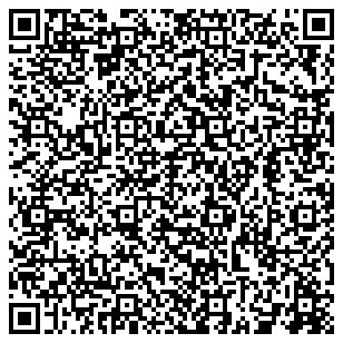 QR-код с контактной информацией организации Химагротранс, ООО