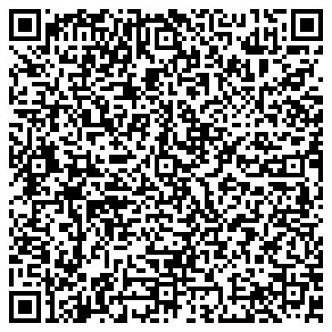 QR-код с контактной информацией организации Леон и Компания , ЧП