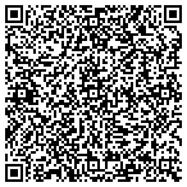 QR-код с контактной информацией организации Понтяев Е.В., СПД