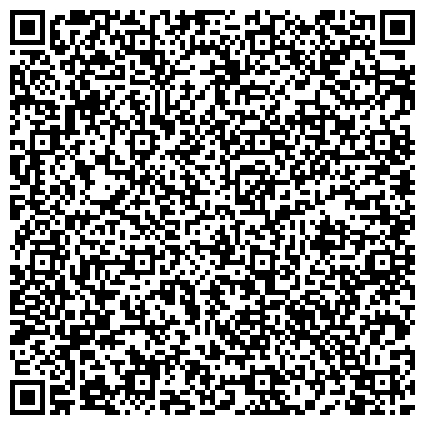 QR-код с контактной информацией организации Форева Фридом Интернэшенал, Компания (Forever Freedom International)