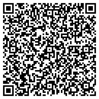 QR-код с контактной информацией организации Прохоров, ФЛП