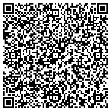 QR-код с контактной информацией организации ПКФ Сварог, ЧП