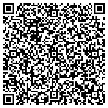 QR-код с контактной информацией организации Атена, ООО