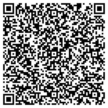 QR-код с контактной информацией организации ПРОМ-ОПТИМА, ООО