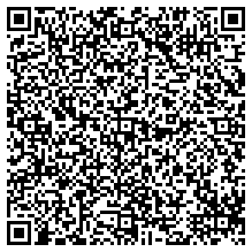 QR-код с контактной информацией организации Crystal World, Компания