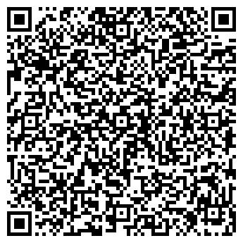 QR-код с контактной информацией организации Химия, СПД