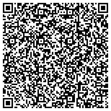 QR-код с контактной информацией организации Адвокатская палата Республики Калмыкия