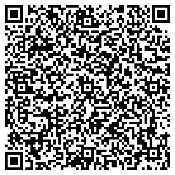 QR-код с контактной информацией организации Игора, ООО