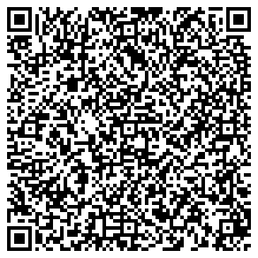 QR-код с контактной информацией организации Черниговнефтегаз, ГП