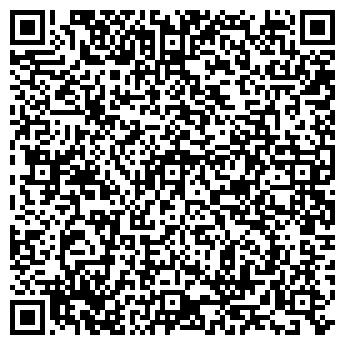 QR-код с контактной информацией организации Кислород, ООО