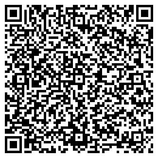 QR-код с контактной информацией организации Оптовый склад соли Винница, ЧП